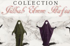 collection-umm-hafsa