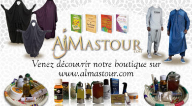 al-mastour