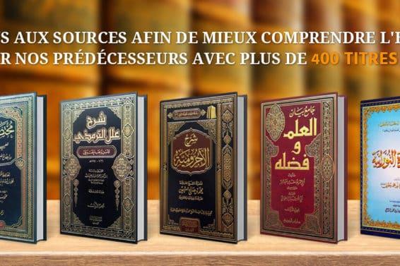 librairie-salaf-salih